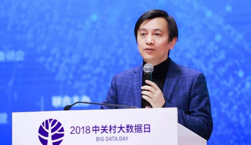 第七届中关村大数据日盛大开幕 网智天元获评年度优秀案例